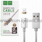 USB Apple iPhone 5 Hoco U16 Magnetic Silver 1.2m
