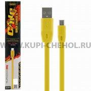 USB - micro USB кабель Remax RC-001m Yellow 2м