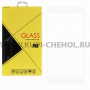 Защитное стекло Xiaomi Redmi Note 4 / 4 Pro Glass Pro Full Screen белое 0.33mm