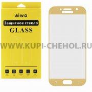 Защитное стекло Samsung Galaxy A5 (2017) A520i Aiwo Full Screen 3D золотое 0.33mm