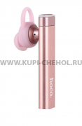 Bluetooth-гарнитура HOCO E14 Rose gold