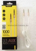 Кабель Aux (Jack 3.5) Remax RL-L100 1m White УЦЕНЕН
