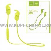 Спортивная bluetooth-гарнитура HOCO ES4 Green