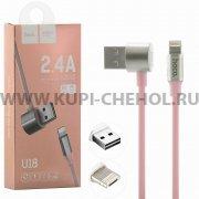Кабель Multi USB-iP+Micro Hoco U18 Symmetric Pink 1.2m 2.4A