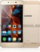 Телефон Lenovo A6020 DS LTE Gold