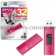 Флеш Silicon Ultima U05 32Gb Peach USB 2.0