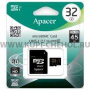 Micro SD 32Gb class 10 к/п Apacer UHS-1 + адаптер SD