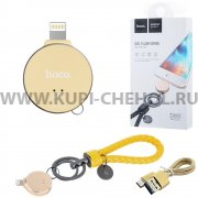 Флеш Hoco UD1 Flash Drive 32Gb Apple Lightning желтый