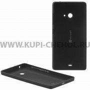 Задняя крышка Microsoft 540 Lumia 8471 AAA чёрная