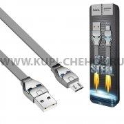 USB - micro USB кабель Hoco U14 Steel Man Gray 1.2м