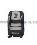 Автодержатель в воздуховод Remax RM-C03 Black/Gray