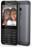 Телефон Nokia 230 DS Dark Silver