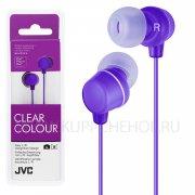 Наушники JVC HA-FX23 Purple