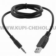Кабель Jack 3.5 - USB П43106 черный 1м