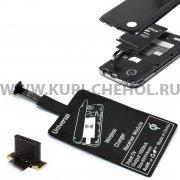 Переходник беспроводного З/У универсальный Micro USB