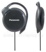 Наушники Panasonic HS-46 E-K