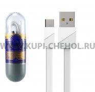 Кабель USB-Type-C Remax RC-105a White 1m