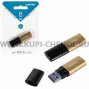 ФЛЕШ SmartBuy X-Cut 8GB Brown