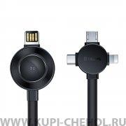 Кабель Multi USB-iP+Type-C+Micro+Apple Watch Baseus Star Ring CA1T4-JOG Deep gray 0.18m