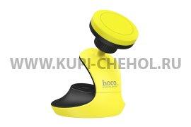 Автодержатель магнитный Hoco CA15 Black/Yellow