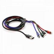 Кабель Multi USB-iP+iP+Type-C+Micro Baseus Rapid CA1T4-A01 Black 1.2m УЦЕНЕН