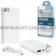 Power Bank 8000 mAh Hoco B30 White