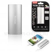 Power Bank 5200 mAh Yoobao YB-6012 серебряное