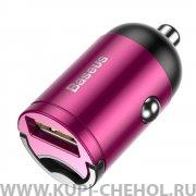 Автоадаптер 5A 1USB Baseus Tiny Star Mini VCHX-A04 Pink