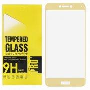 Защитное стекло Huawei P8 Lite (2017) Glass Pro Full Screen золотое 0.33mm