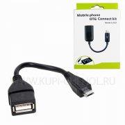Connector OTG Kit S-K07 USB/Micro USB чёрный