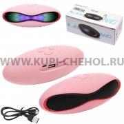 Колонка универсальная Bluetooth X9 9001 розовая