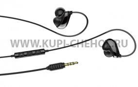 Наушники с микрофоном Baseus NGH05-01 Black