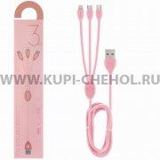 Кабель Multi USB-iP+Micro+Type-C Remax RC-050th Pink