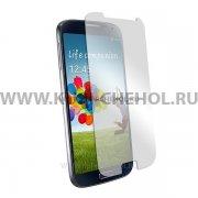 Защитное стекло Samsung Galaxy A7 (2016) A710 Ainy Full Screen Cover белое 0.33mm
