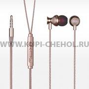 Наушники с микрофоном Ubik UE-04M золотые