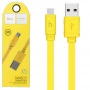 Кабель USB-Type-C Hoco X5 Bamboo Yellow 1m