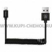 USB Apple iPhone 5 Baseus CALIGHTNG-EL01 Black 1.6м