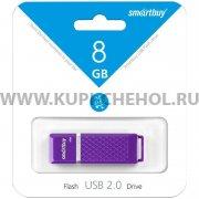 Флеш SmartBuy Quartz 8Gb Violet USB 2.0