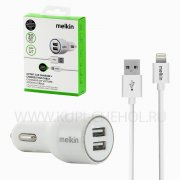 АЗУ Apple iPhone 5 / 5S 2100 mA 2 USB Melkin 071 белый