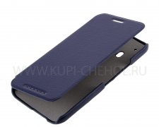 Чехол книжка HTC One M9 UpCase синий