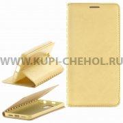 Чехол книжка Xiaomi Redmi 4 Pro New Case 001 золотой