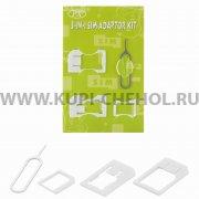 Набор адаптеров для Sim-карт 3в1 7993 белый