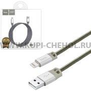 USB Apple iPhone 5 Hoco U27 Silver 1.2m
