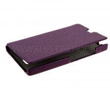 Чехол книжка NOKIA X Dual UpCase фиолетовый