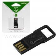 Флеш Smartbuy BIZ 32Gb Black USB 2.0