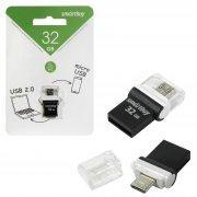 Флеш OTG USB-Micro Smartbuy POKO 32Gb Black USB 2.0