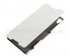 Чехол книжка Sony Xperia Z4 UpCase белый