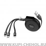 Кабель Multi USB-iP+Micro+Type-C Hoco U50 Black 1m