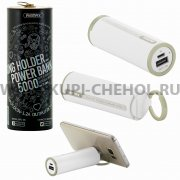 Power Bank 5000 mAh Remax RPL - 26 White