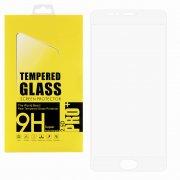 Защитное стекло Meizu M5s Glass Pro Full Screen белое 0.33mm